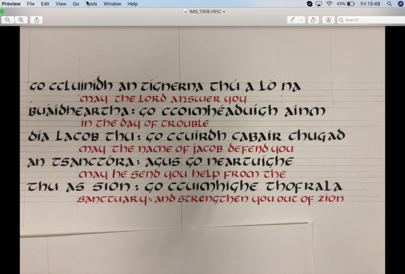 Black and red uncial
