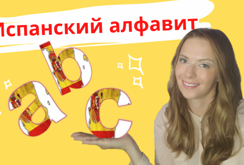 Thumbnail for language learning