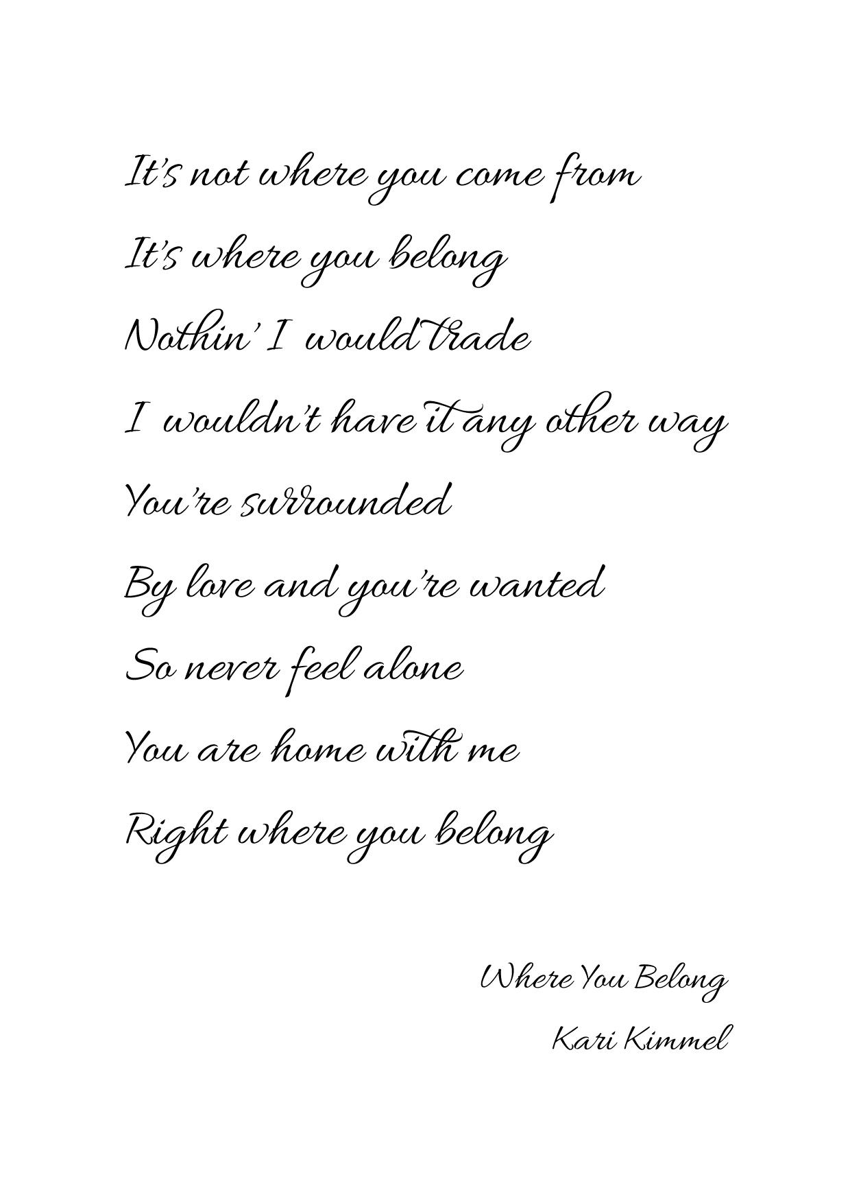 And you my love lyrics