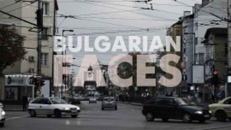 Bulgarian Faces
