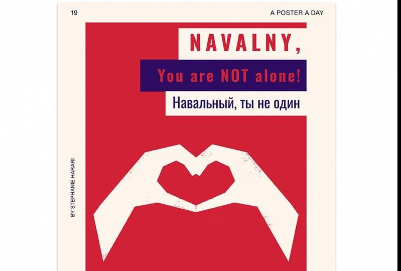 Valentine's day solidarity to Navalny
