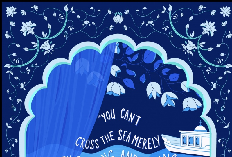 Inspiring Illustrations: Cross Your Sea