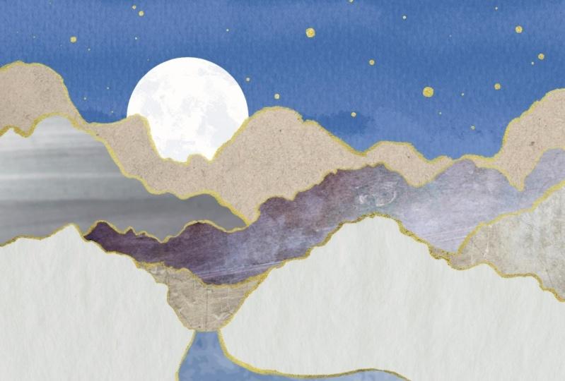 My Torn Paper Landscape