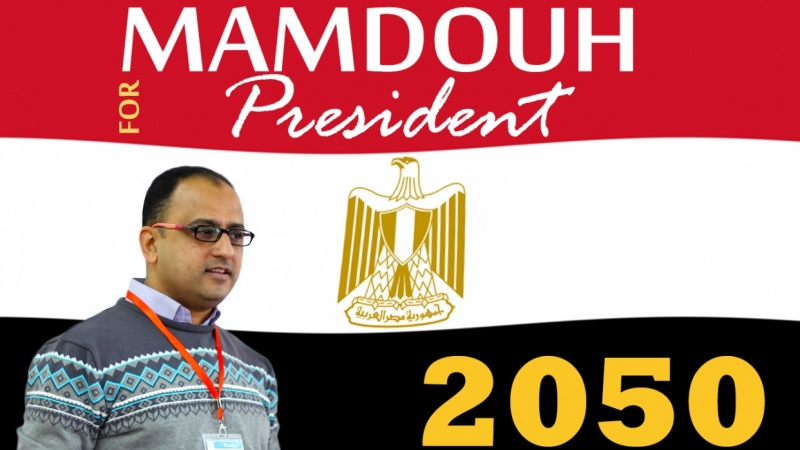 """My Project"""" Mamdouh for Presidency 2050"""""""