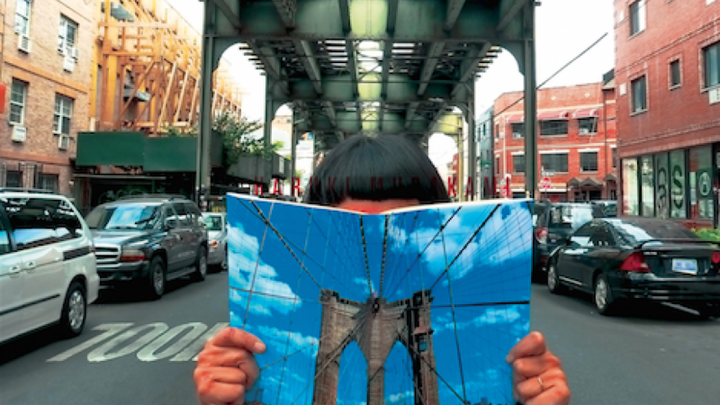 Chip's Project: Brooklyn Book Festival Posters