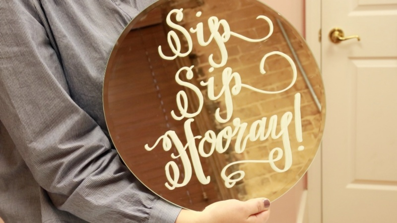 Mirror Calligraphy Sign