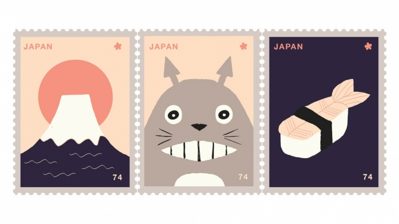 Stamps about Japan