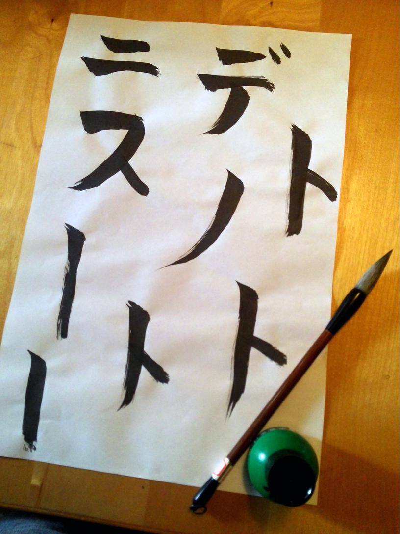 Light and Ryuk in Ukiyo-e style | Skillshare Projects