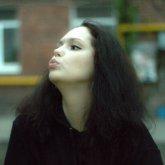 Alexandra Uman