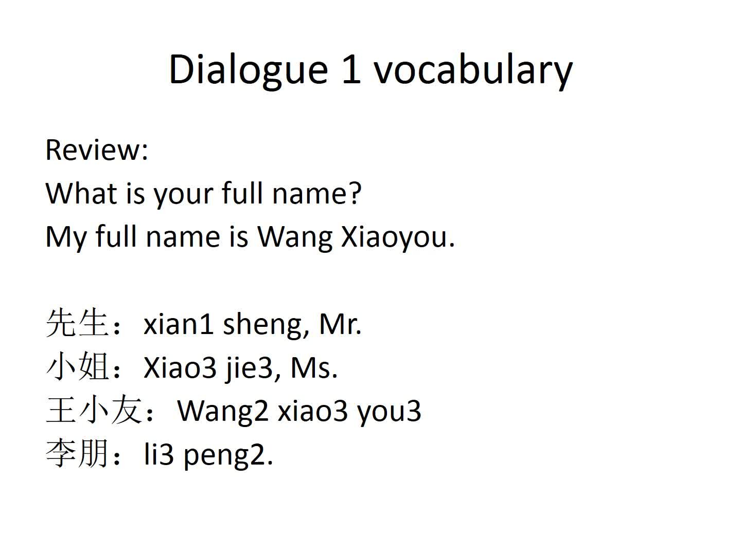 Mandarin Chinese Lesson 1 Dialogue 1 Greetings Hong Zeng Skillshare