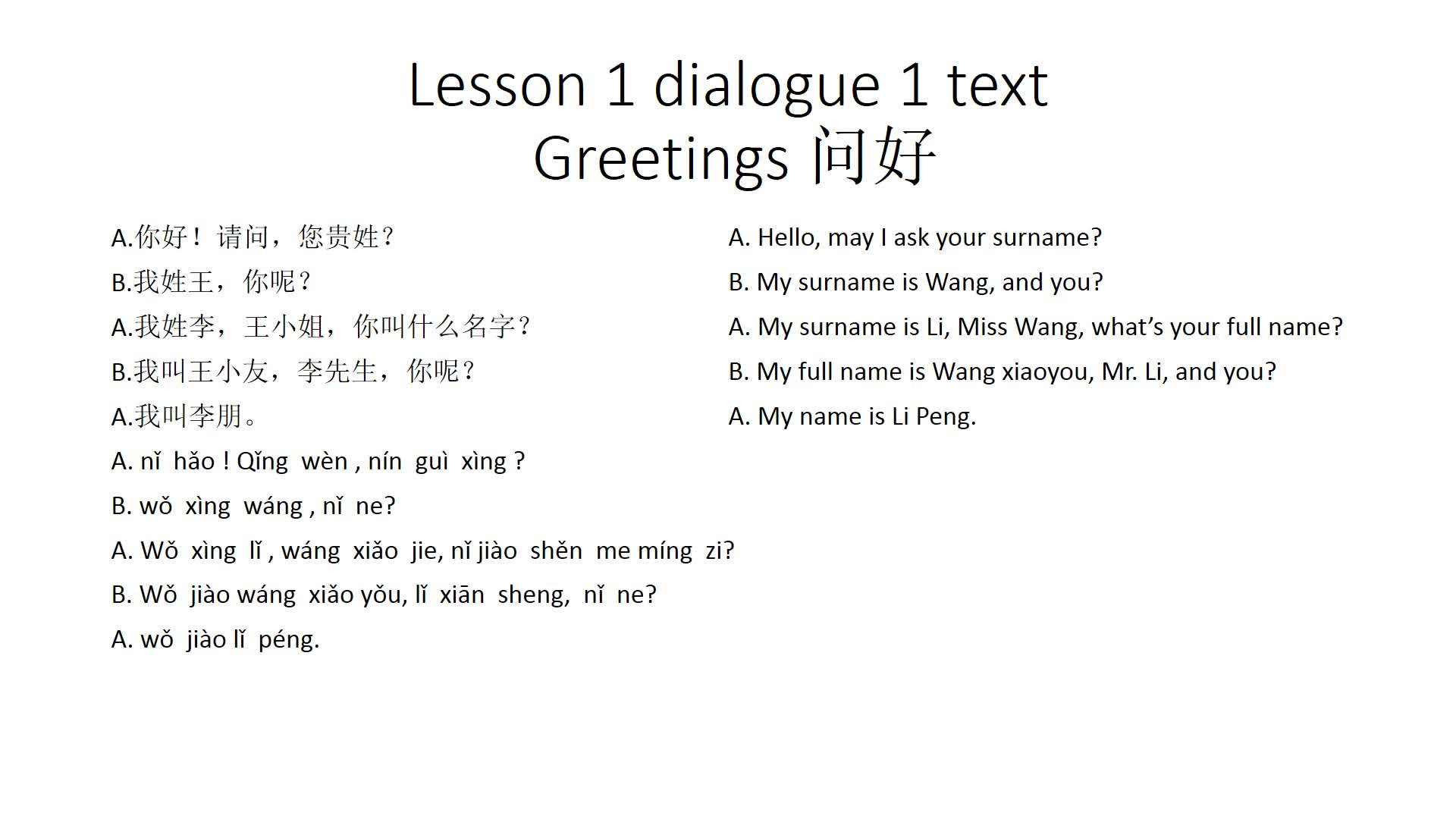 Mandarin chinese lesson 1 dialogue 1 greetings hong zeng skillshare m4hsunfo