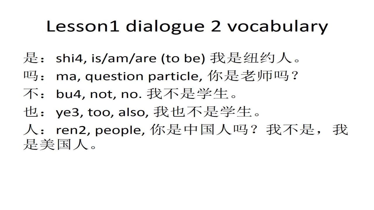Mandarin Chinese Lesson 1 Dialogue 2 Greetings Hong Zeng Skillshare