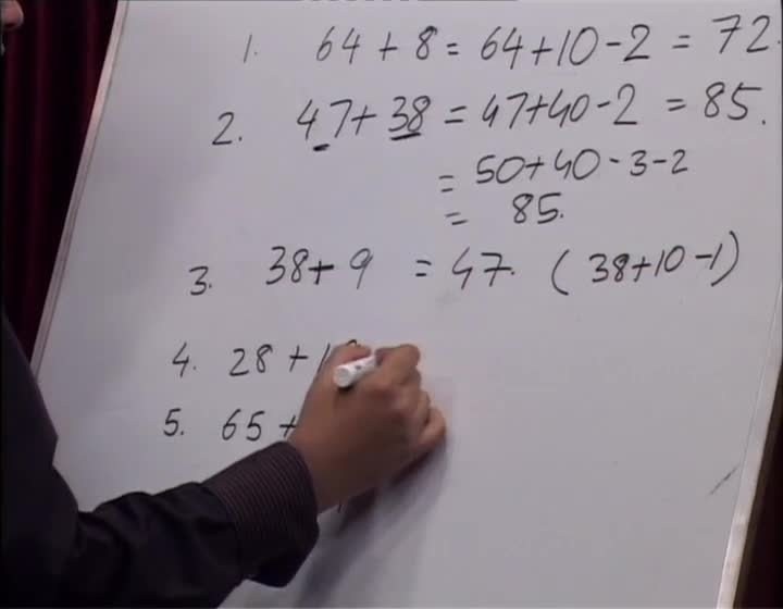 Quickly Add and Subtract by the Vedic Math System! Results