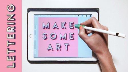 Online Handwriting Classes | Start Learning for Free